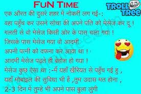 very funny sms jokes in hindi