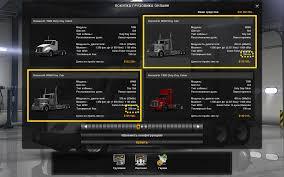 buy kenworth kenworth w900 day cabin on long chassis u2014 ats mp mods