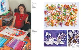 Yulia Brodskaya Paper Cut Owen Gildersleeve And The Art Of Papercraft Against The