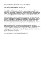 mba leadership essay sample leadership essay best business school essays mba essay help resume writing university of toronto professional resume cover resume writing university of toronto first time resume
