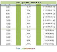 2018 Calendar Islamic February Islamic Calendar 2018 Free Printable Template