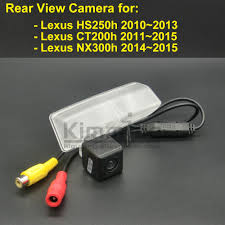 lexus ct200h price indonesia compare prices on rear camera lexus online shopping buy low price
