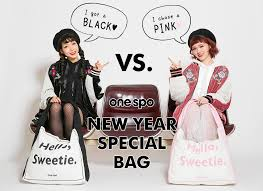 one spo one spo new year special bag one spo ワンスポ web store