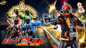 mask rider ghost kamen rider wallpapers group 89