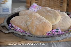 recette cuisine chignon pita au four facile le sucré salé d oum souhaib