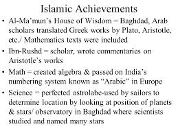 ancient civilizations the world of islam arabs arabs u003d nomadic