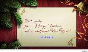 cute christmas card sayings cheminee website
