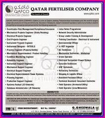qatar fertiliser company qafco large vacancies gulf jobs for