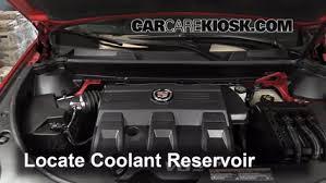 cadillac srx engine how to add coolant cadillac srx 2010 2016 2011 cadillac srx