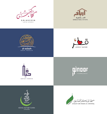 arabic logo and corporate stationery