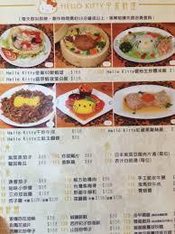 hello cuisine hello cuisine hong kong adaytrip diary