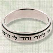 i am my beloved s and my beloved is mine ring i am my beloved s hebrew spinner ring size 6 christianbook