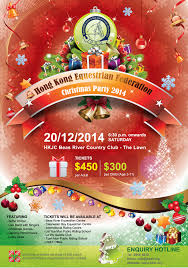 tickets on sale now for the 2014 hkef christmas party saturday 20