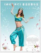 Princess Jasmine Halloween Costume Women Jasmine Halloween Costumes Promotion Shop Promotional Jasmine