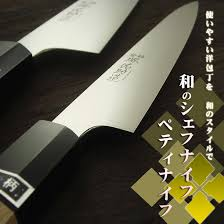 japanese kitchen knives set hochosemmontensakaiya rakuten global market gem of the sakai