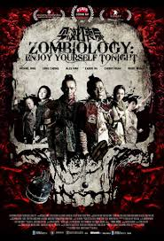 enjoy yourself zombiology enjoy yourself tonight review pissed off geek