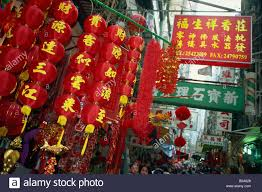 new year lanterns for sale new year lanterns china stock photos new year