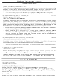 public health resume samples