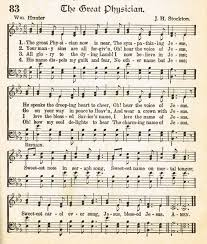 apothecary bottles bible verse photograph u0026 antique hymn page