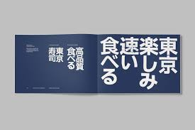 sushi for beginners book 07 yo sushi branding brand book paul belford ltd london uk bpo