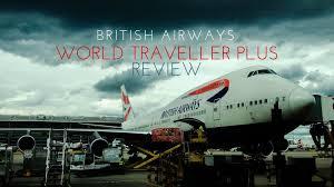 world traveller images World traveller plus review british airways take on premium economy jpg