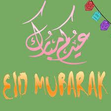 Eid Invitation Card Cards U2022 Elsoar