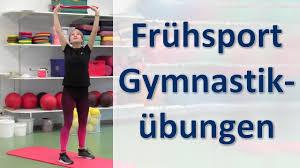 Rehazentrum Bad Bocklet Frühsport Gymnastikübungen Mit Gymnastikband Youtube