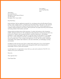 sample cover letter for teaching position with no experience