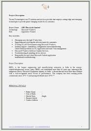 Experience Letter India experience letter format for software engineer airbarrier info