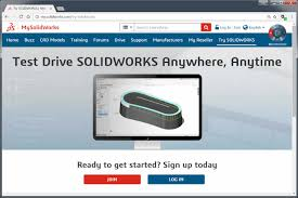 solidworks free trial is now available through mysolidworks