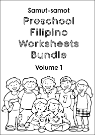 worksheet for grade 2 filipino parts of a flower worksheet the