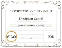 sle certificate of recognition template sle certificate of achievement