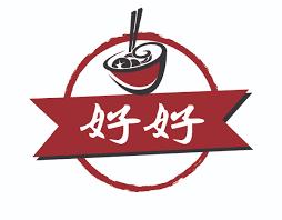 free logo design chinese restaurant logo design chinese