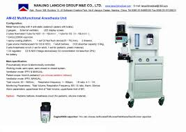 anesthesia machine nanjing langchi medical equipment co ltd