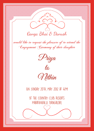 Wedding Ceremony Invitation Card Engagement Invitation Card In Marathi Wedding Ceremony Invitation