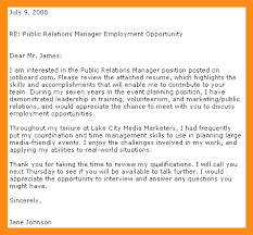 graduatedvesting cf sample cover email letter resume attached