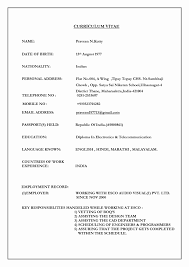 The Standard Resume Format For by Muslim Marriage Resume Format For Boy Unique Resume Format For