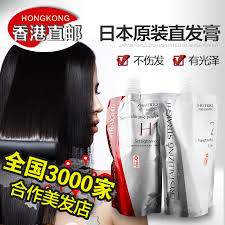 hair imports usd 63 77 shiseido hair japan imports