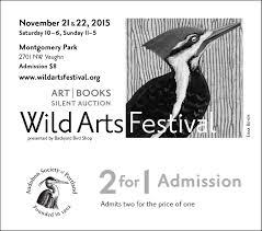 2 for 1 coupon u2014 audubon society of portland