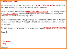 7 offer letter sample card authorization 2017