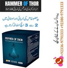 hammer of thor capsule price in gilgit karachi lahore islamabad