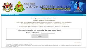 travel check images Malaysians how to check if you are on the travel blacklist ptt jpg