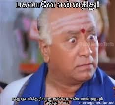 Tamil Memes - tamil memes tumblr