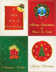 animated christmas greeting e cards designs pictures happy merry