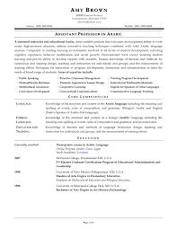 Child Resume Child Care Resume Objective Job And Resume Template