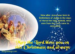 religious christmas greetings christmas greetings religious message merry christmas happy