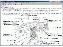 wiring diagram toyota estima radio wiring diagram 13turnho