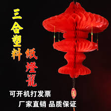lanterns new year buy three in one of the circle marriage room decoration paper