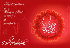 most beautiful eid and ramadan greeting cards travel around the