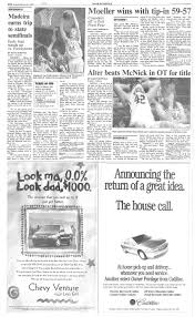 Class of 1999 Basketball Archives by Archbishop Moeller High